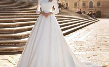 The Characteristics of Wedding Dresses
