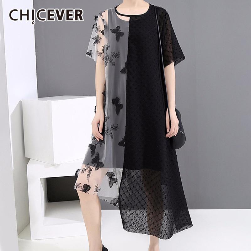 Mesh Dress, Patchwork Dress, Print Dress, Sleeveless Dress, Sling Dress, Women Dress